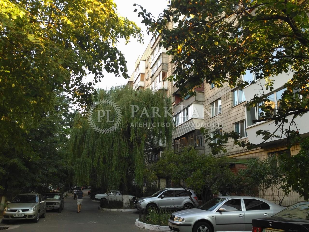 Квартира ул. Малокитаевская, 3, Киев, Z-944125 - Фото 17