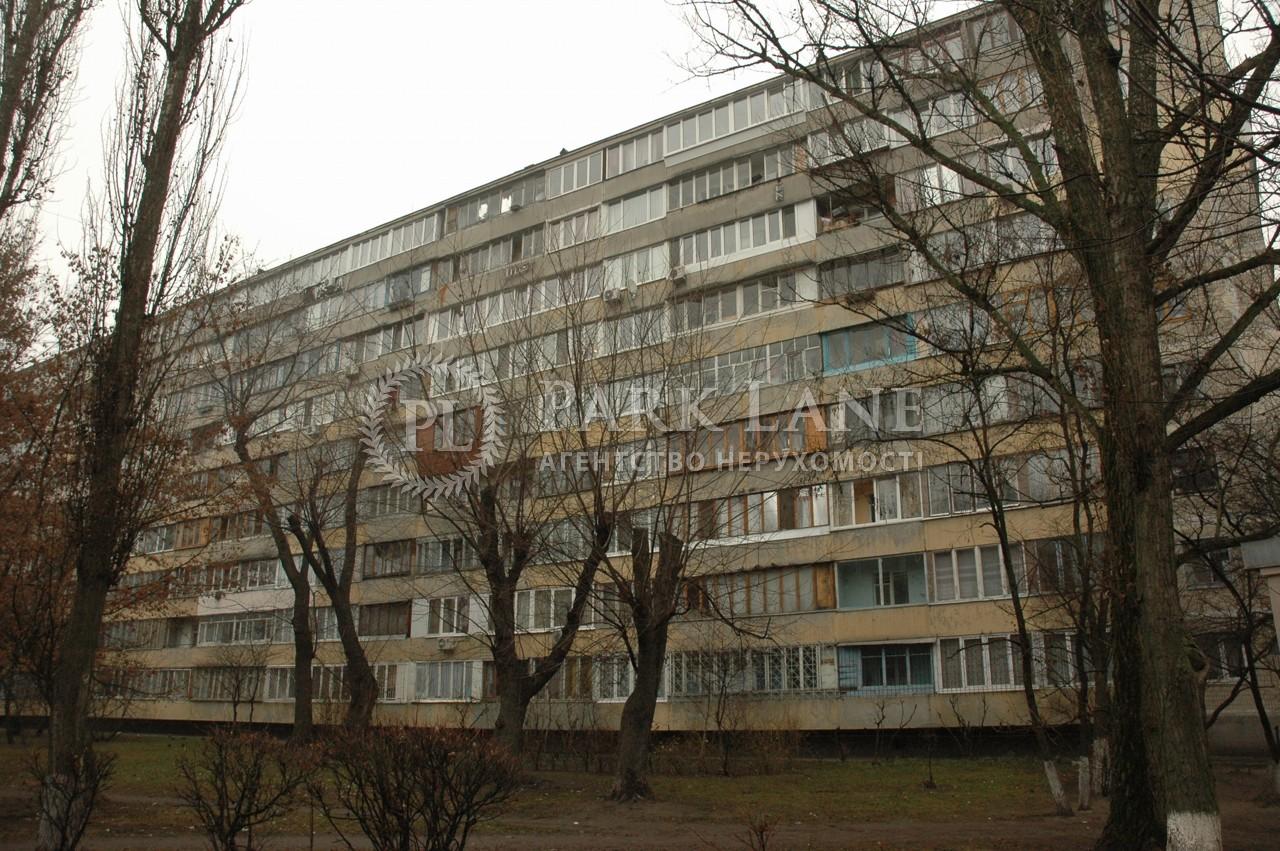 Квартира ул. Волгоградская, 39, Киев, Z-716953 - Фото 14