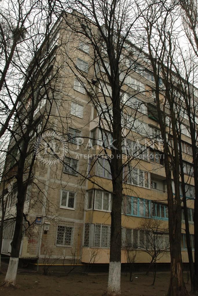 Квартира ул. Волгоградская, 39, Киев, Z-716953 - Фото 15