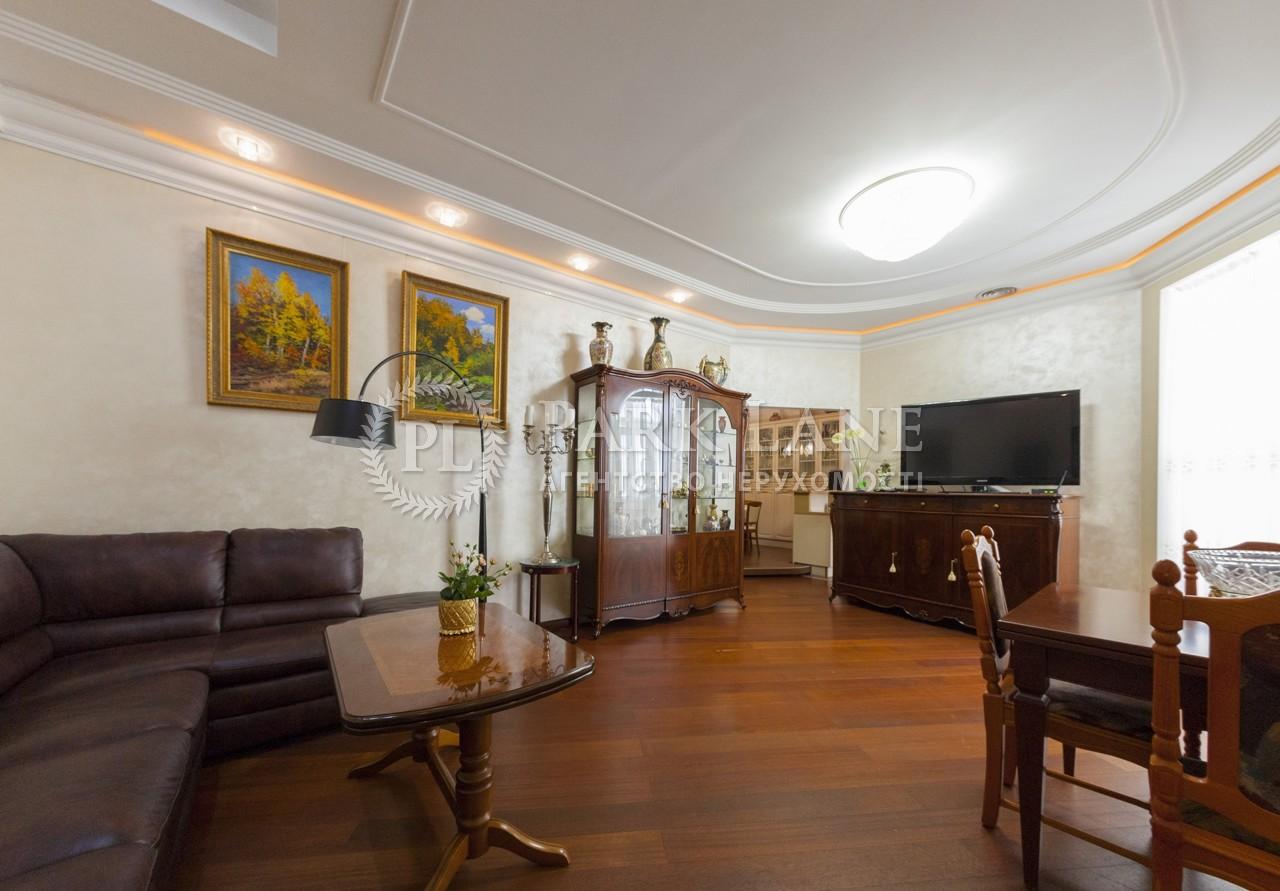 Квартира ул. Ярославов Вал, 14г, Киев, J-14554 - Фото 2