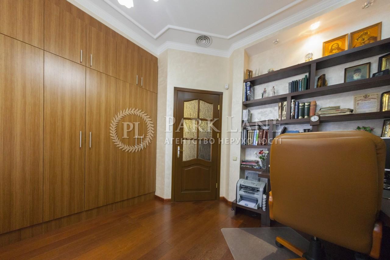 Квартира ул. Ярославов Вал, 14г, Киев, J-14554 - Фото 7