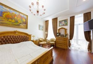 Квартира J-14554, Ярославов Вал, 14г, Киев - Фото 10