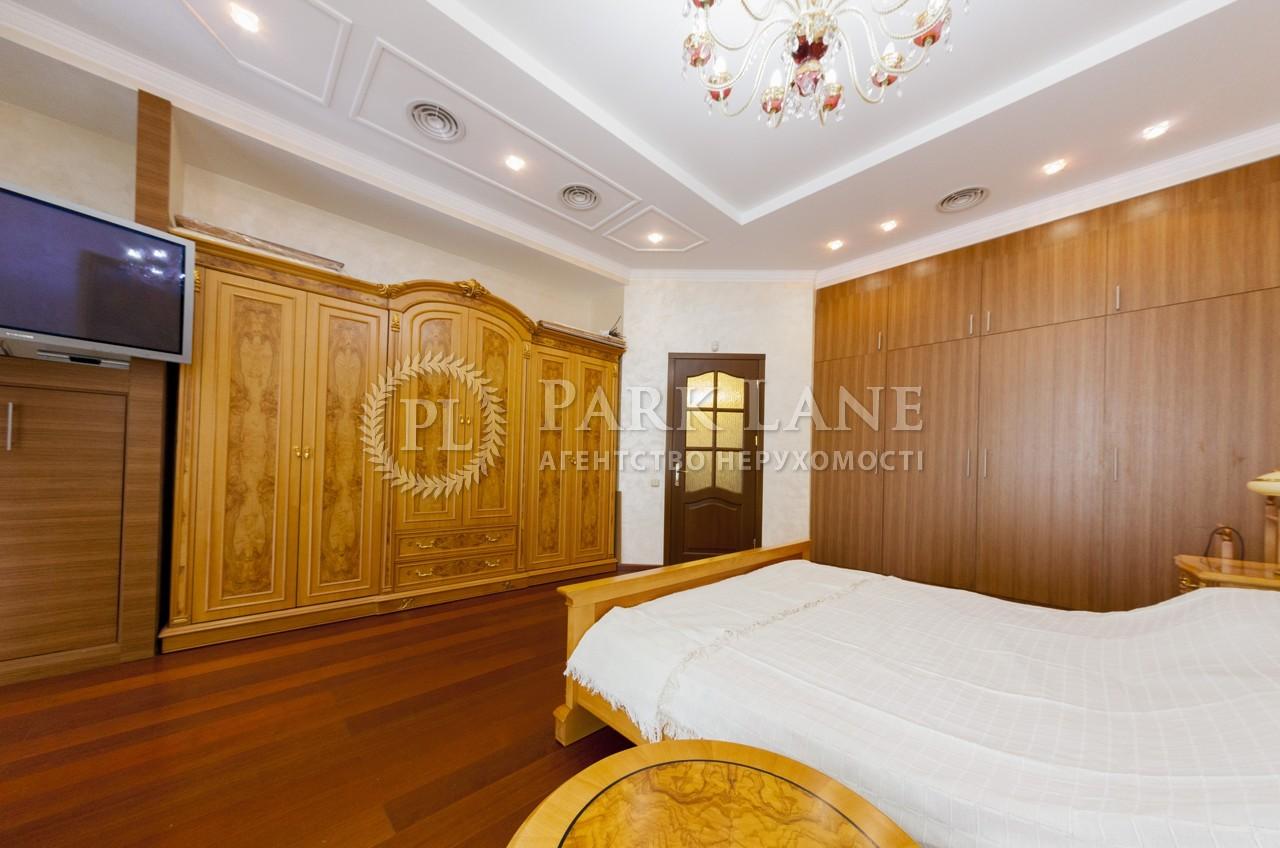 Квартира ул. Ярославов Вал, 14г, Киев, J-14554 - Фото 9