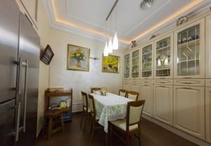 Квартира J-14554, Ярославов Вал, 14г, Киев - Фото 13