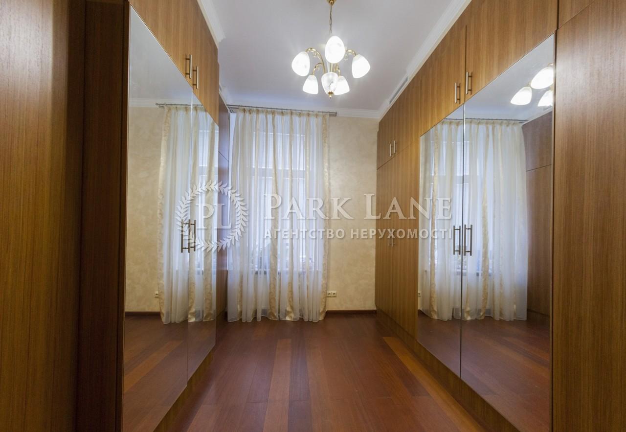 Квартира ул. Ярославов Вал, 14г, Киев, J-14554 - Фото 13