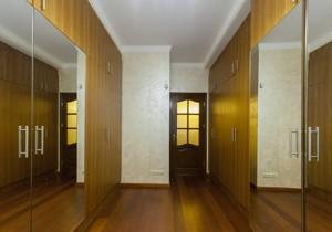 Квартира J-14554, Ярославов Вал, 14г, Киев - Фото 16
