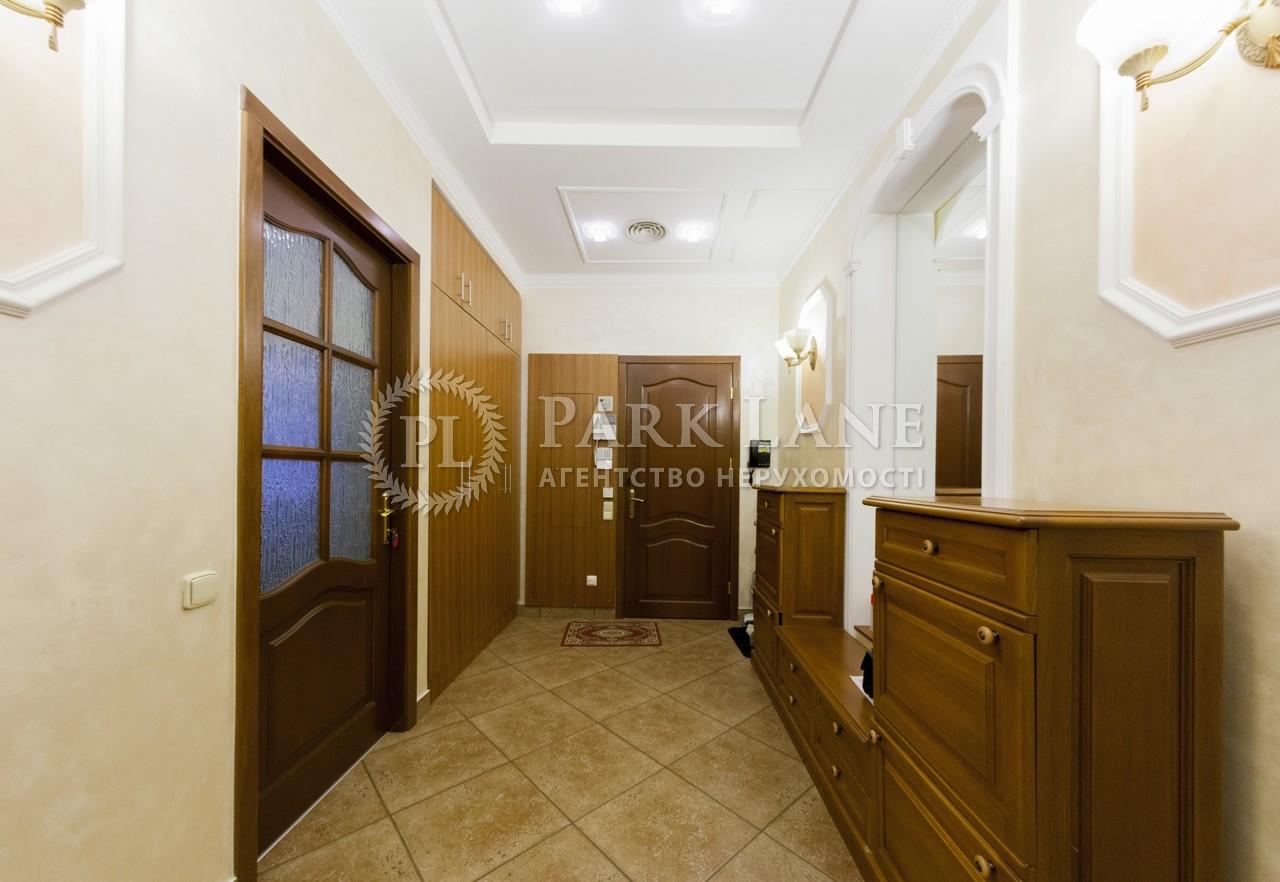 Квартира ул. Ярославов Вал, 14г, Киев, J-14554 - Фото 16