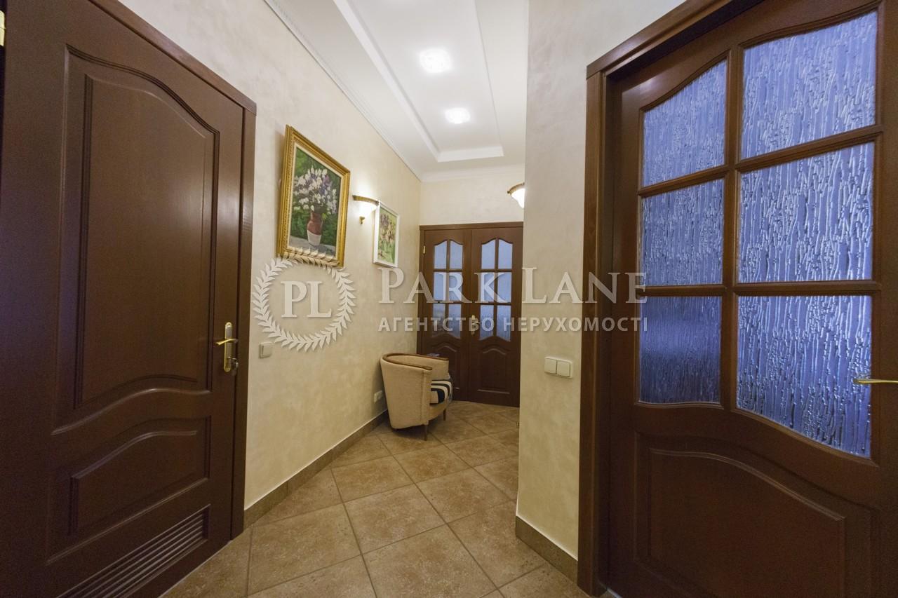 Квартира ул. Ярославов Вал, 14г, Киев, J-14554 - Фото 15
