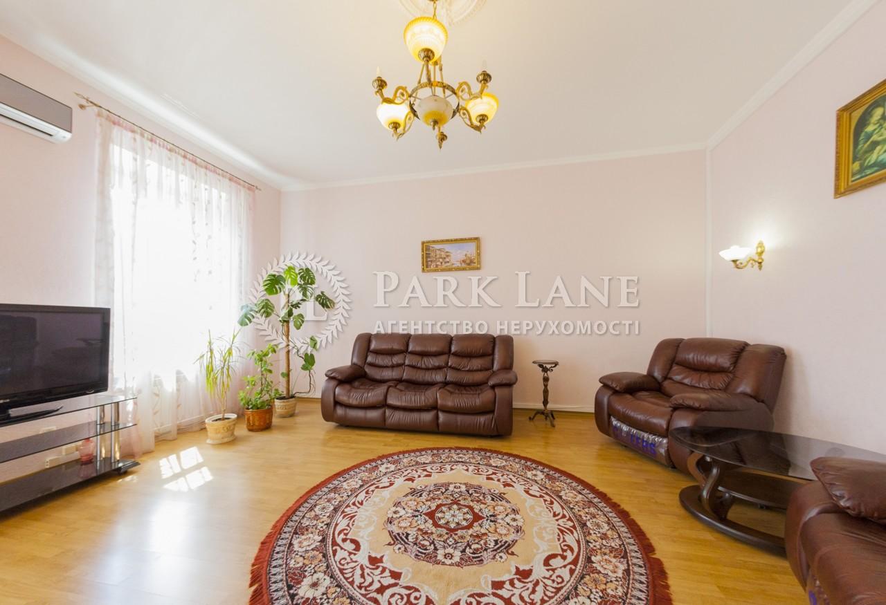 Квартира вул. Шота Руставелі, 34, Київ, Z-602709 - Фото 3