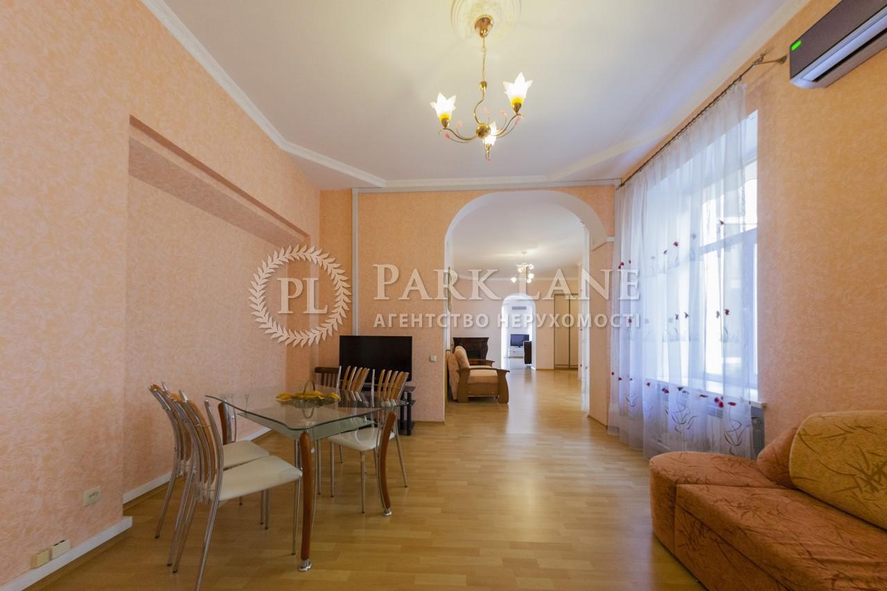 Квартира вул. Шота Руставелі, 34, Київ, Z-602709 - Фото 10