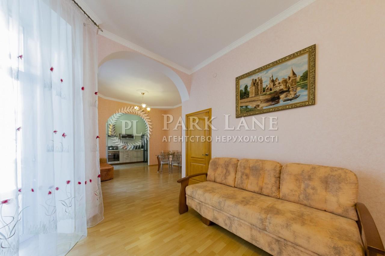 Квартира вул. Шота Руставелі, 34, Київ, Z-602709 - Фото 6