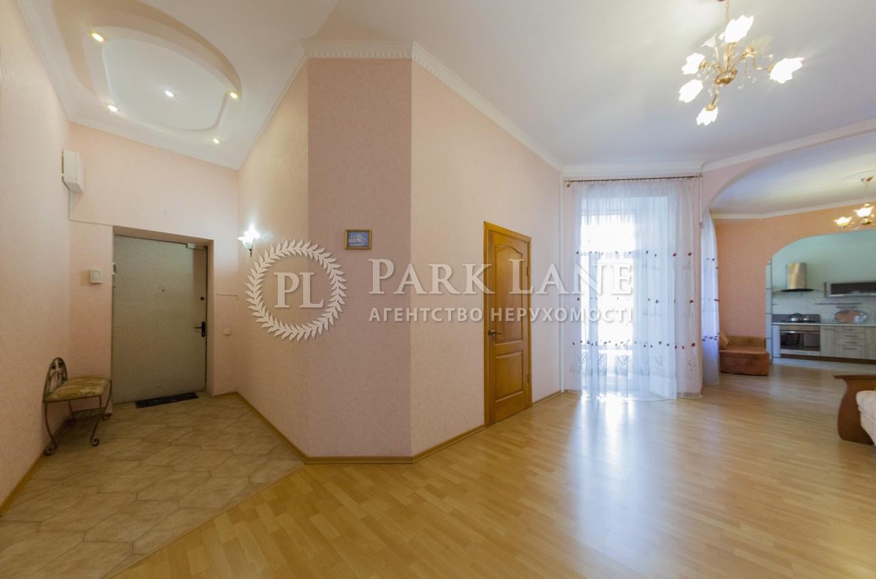 Квартира вул. Шота Руставелі, 34, Київ, Z-602709 - Фото 16