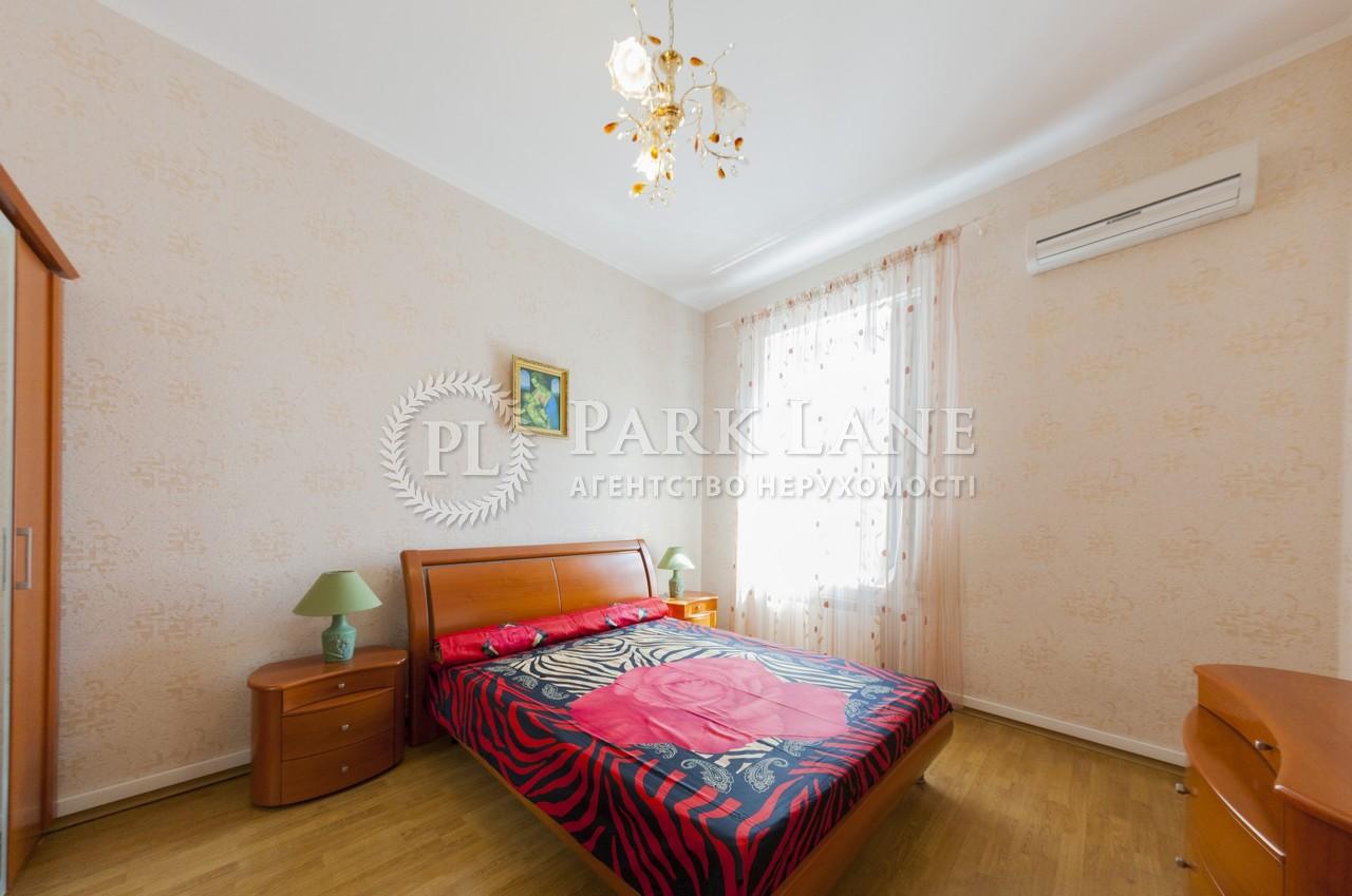 Квартира вул. Шота Руставелі, 34, Київ, Z-602709 - Фото 7