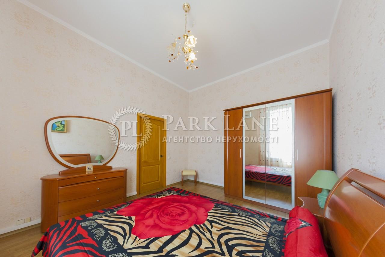 Квартира вул. Шота Руставелі, 34, Київ, Z-602709 - Фото 8