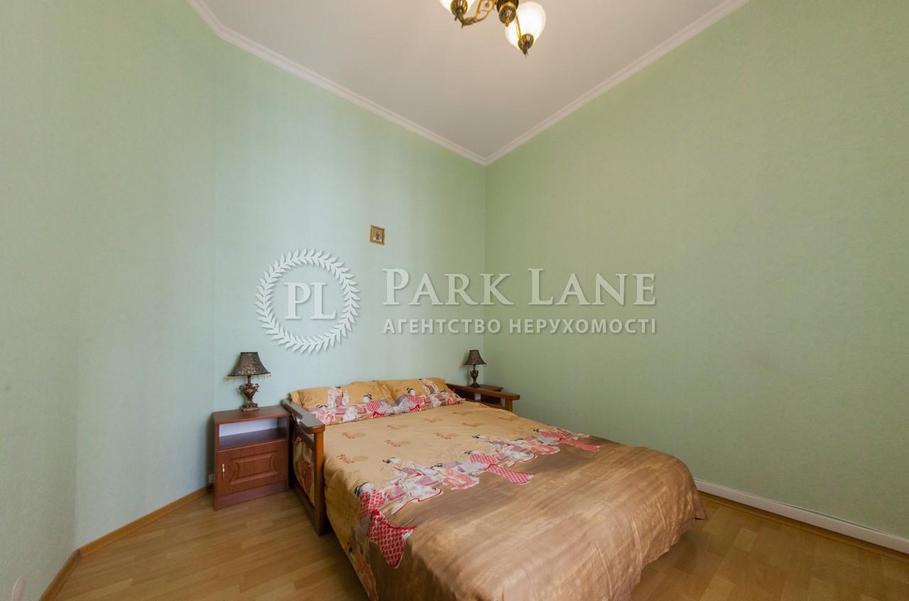Квартира вул. Шота Руставелі, 34, Київ, Z-602709 - Фото 9