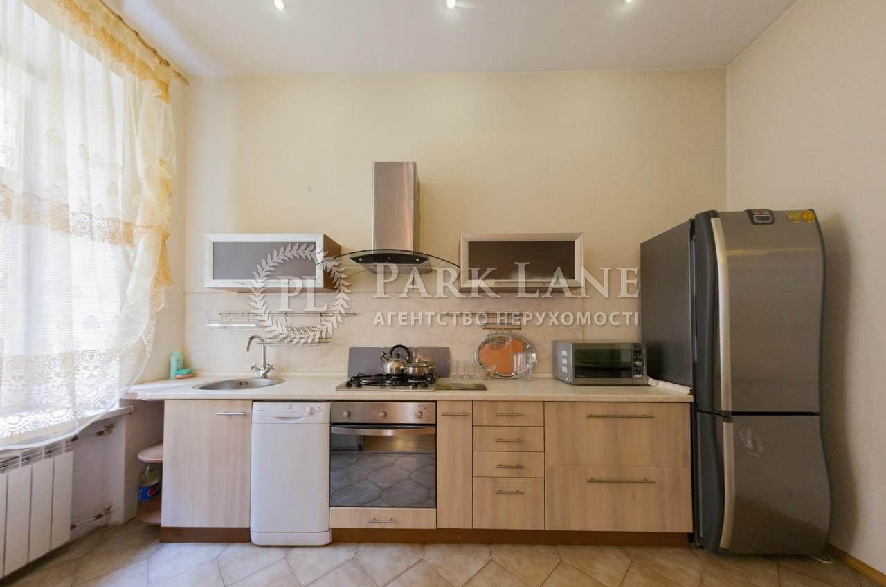 Квартира вул. Шота Руставелі, 34, Київ, Z-602709 - Фото 11