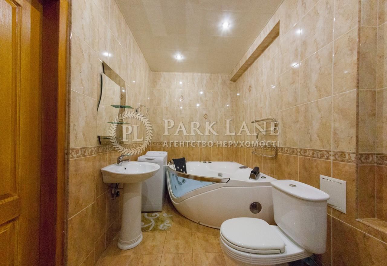 Квартира вул. Шота Руставелі, 34, Київ, Z-602709 - Фото 12