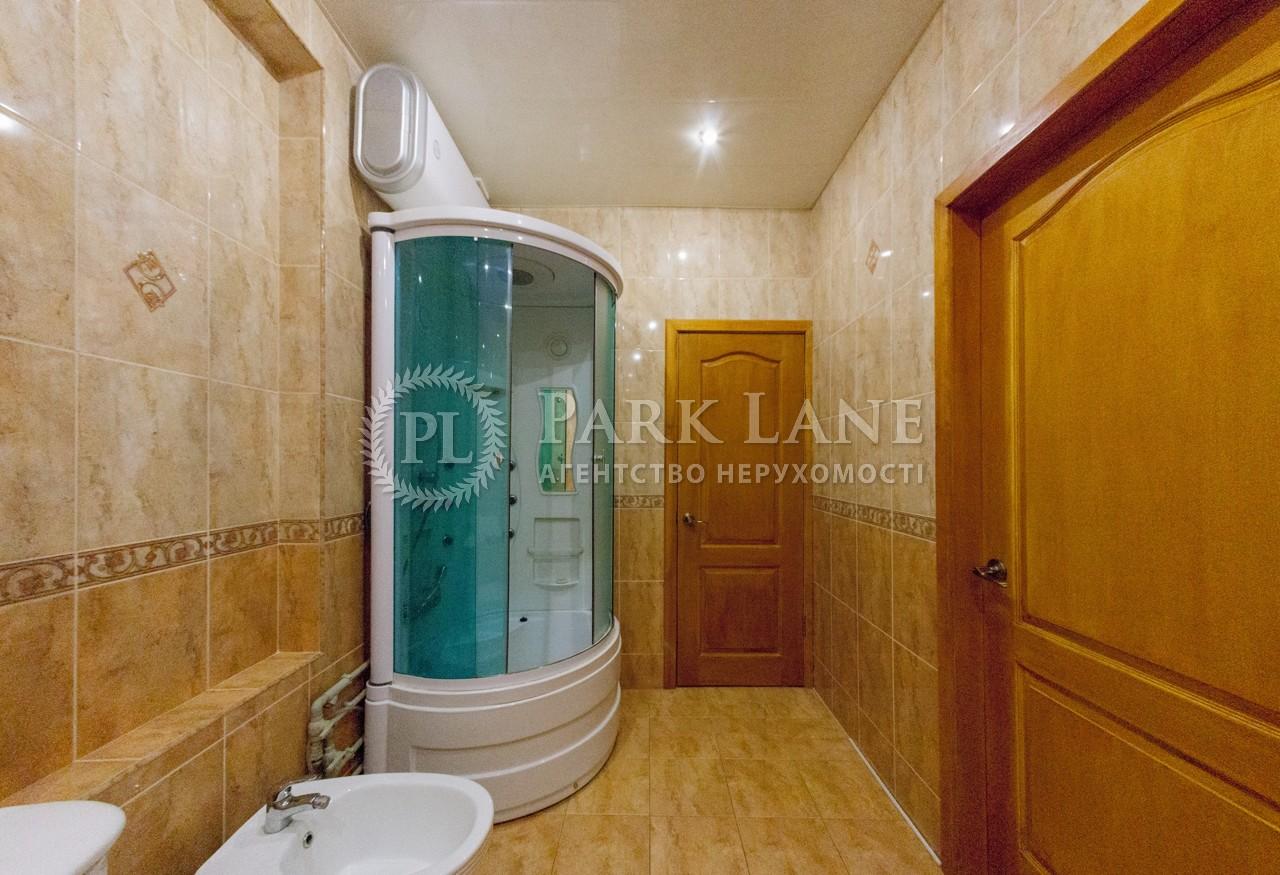 Квартира вул. Шота Руставелі, 34, Київ, Z-602709 - Фото 13