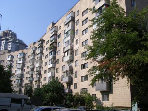 Квартира, B-97967, 9