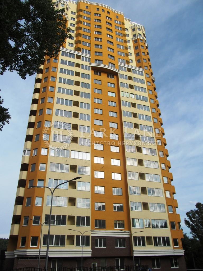 Квартира ул. Механизаторов, 20, Киев, Z-569035 - Фото 1