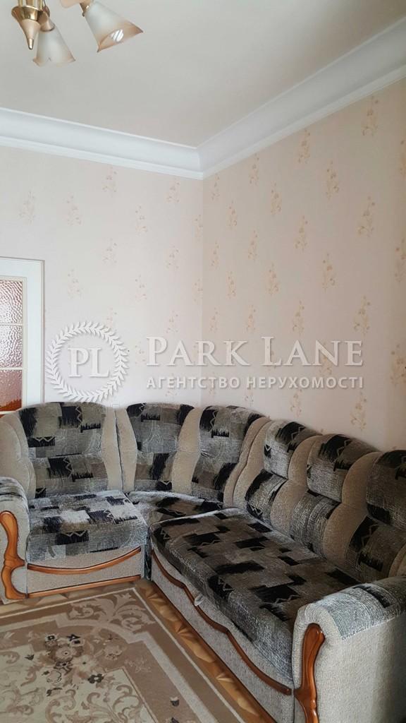 Квартира ул. Пугачева, 6/29, Киев, N-11064 - Фото 3