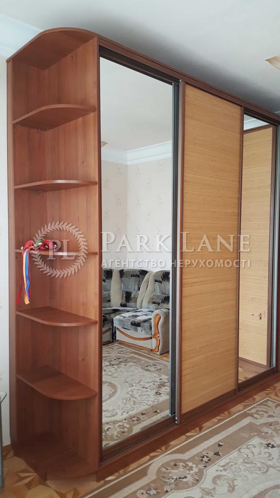 Квартира ул. Пугачева, 6/29, Киев, N-11064 - Фото 8