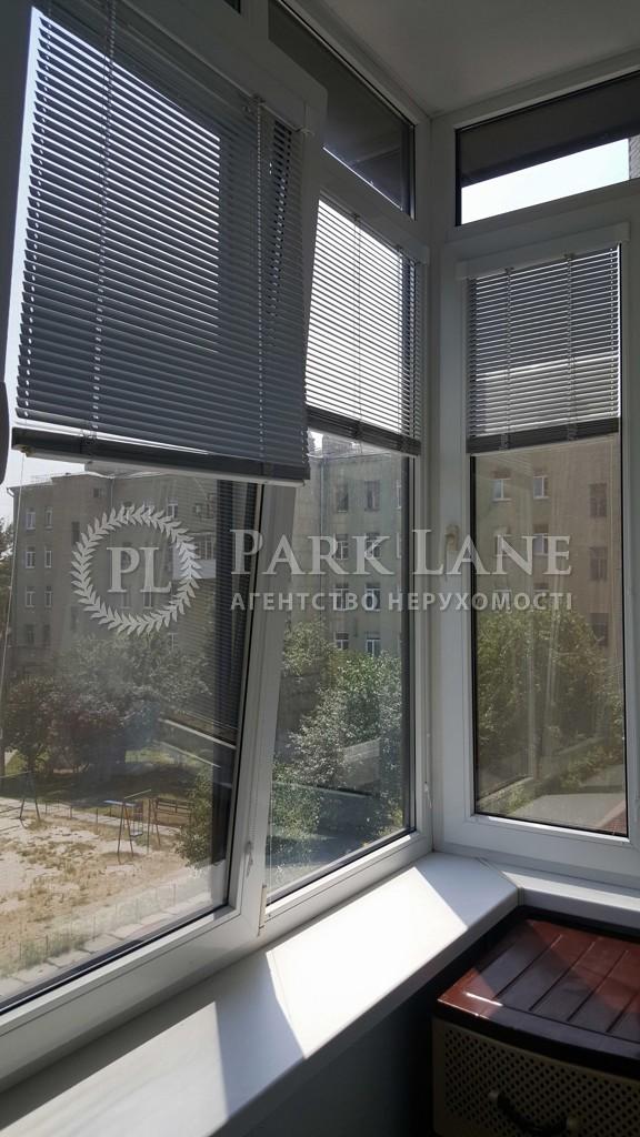 Квартира ул. Пугачева, 6/29, Киев, N-11064 - Фото 9