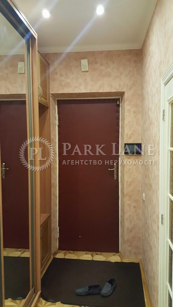 Квартира ул. Пугачева, 6/29, Киев, N-11064 - Фото 16