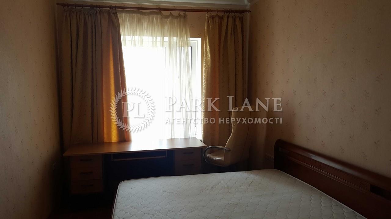 Квартира ул. Пугачева, 6/29, Киев, N-11064 - Фото 6