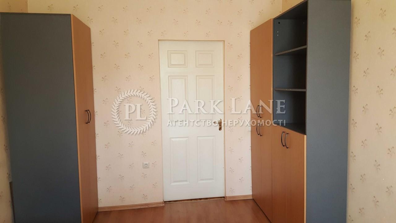 Квартира ул. Пугачева, 6/29, Киев, N-11064 - Фото 7