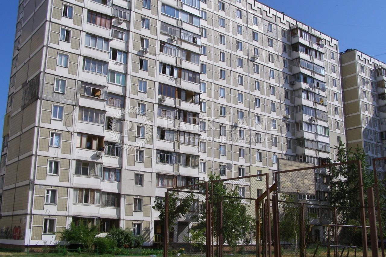 Квартира ул. Ревуцкого, 7а, Киев, Z-722471 - Фото 2