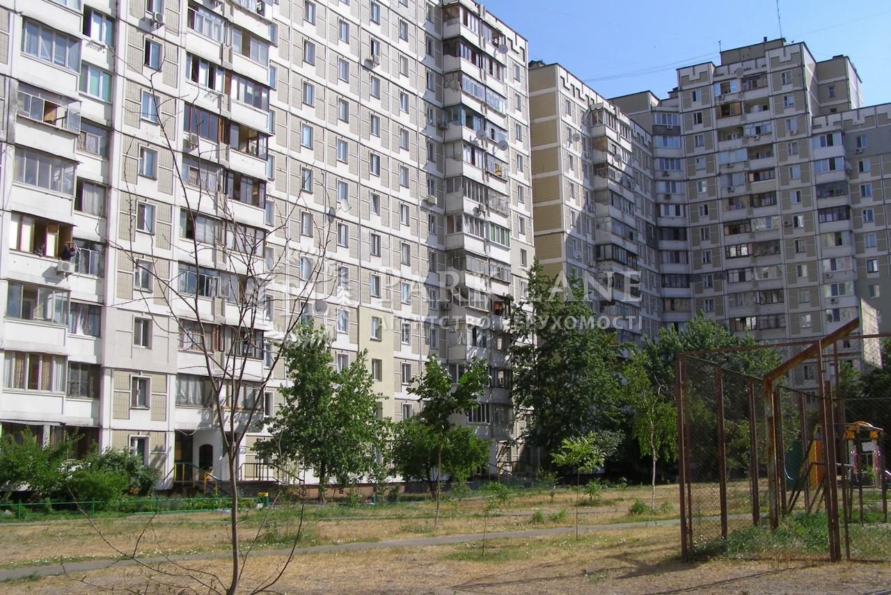 Квартира ул. Ревуцкого, 7а, Киев, Z-722471 - Фото 1