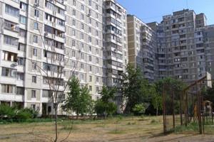 Квартира Z-793925, Ревуцкого, 7а, Киев - Фото 1