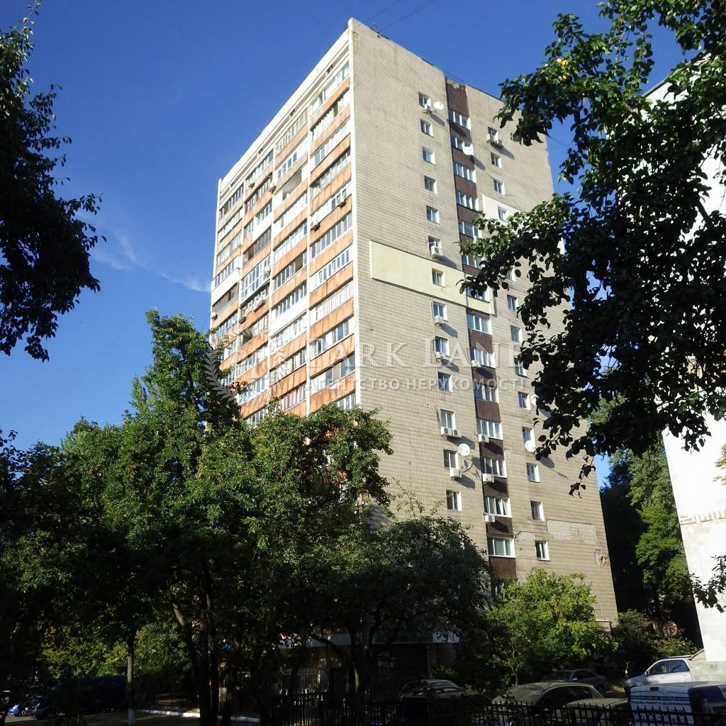 Квартира ул. Подвойского, 9а, Киев, I-6209 - Фото 1