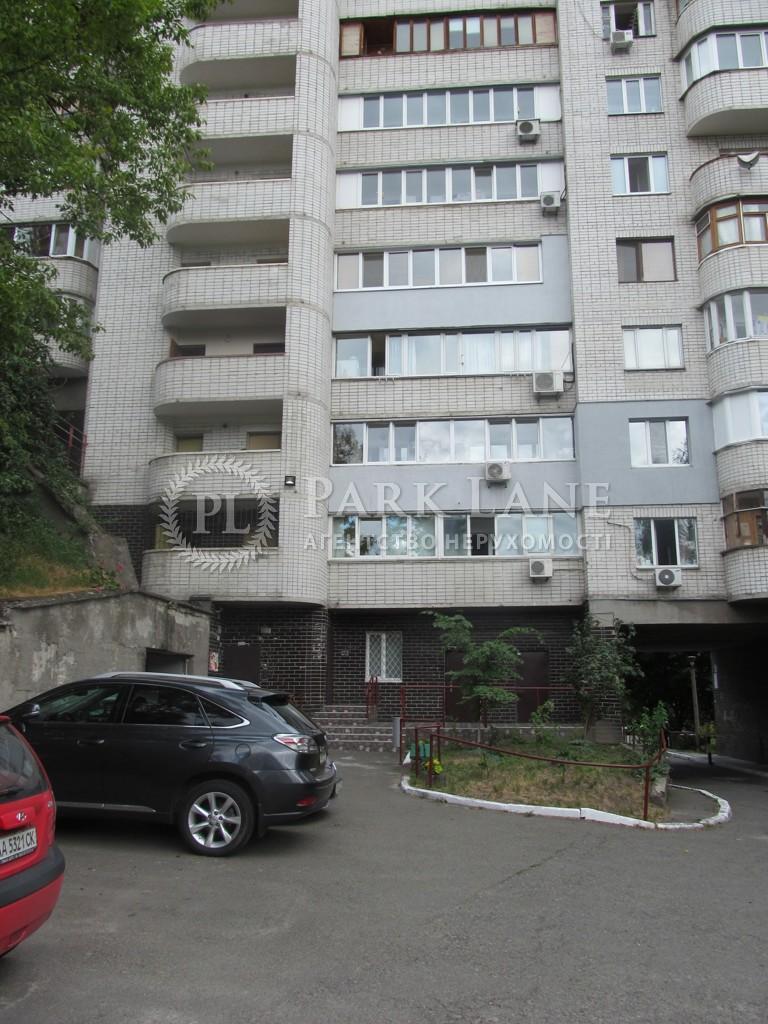 Офіс, вул. Первомайського Л., Київ, G-5273 - Фото 3
