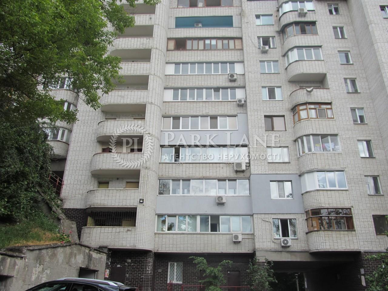 Офіс, вул. Первомайського Л., Київ, G-5273 - Фото 8