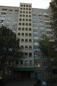 Квартира Z-795153, Свободы просп., 32, Киев - Фото 2