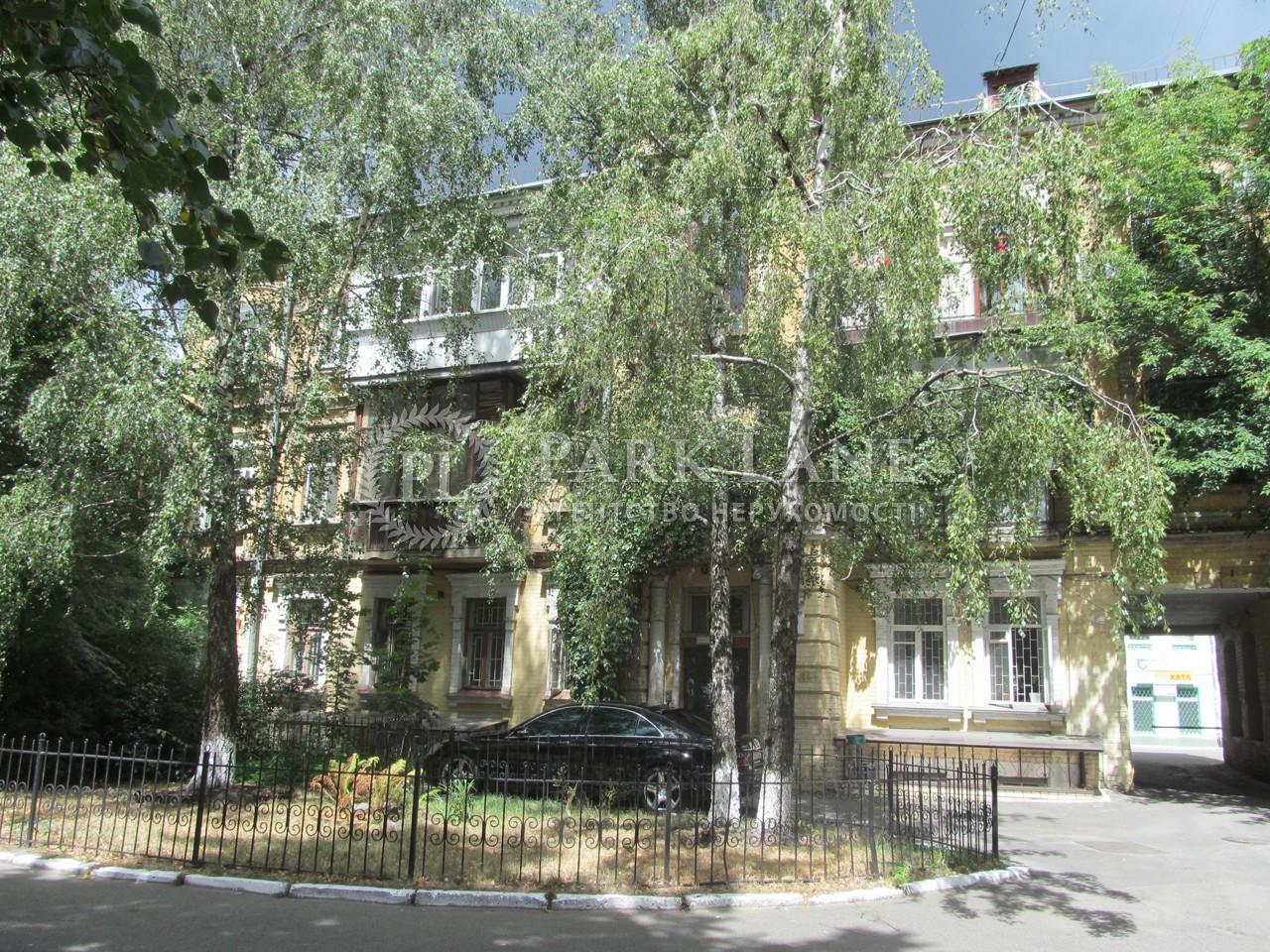 Офіс, вул. Ділова (Димитрова), Київ, I-14543 - Фото 1