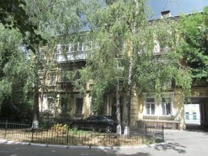 Коммерческая недвижимость, I-14543, Деловая (Димитрова), Голосеевский район