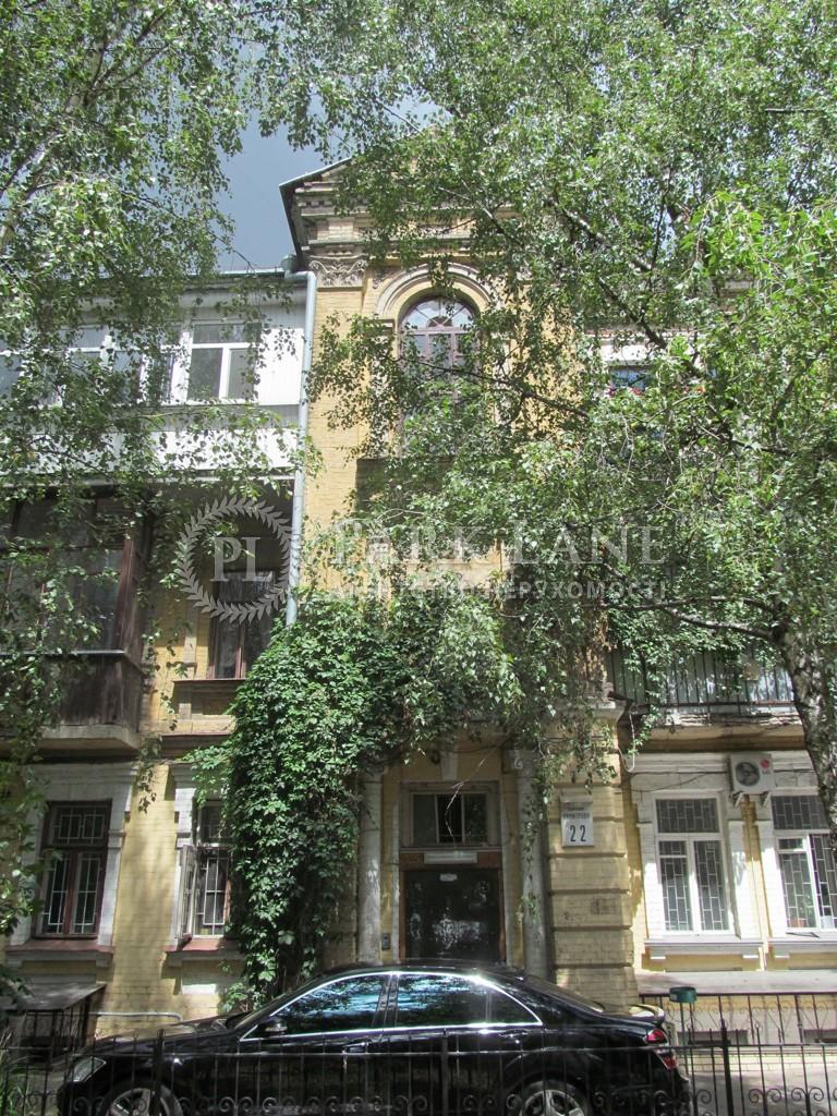 Офіс, вул. Ділова (Димитрова), Київ, I-14543 - Фото 12
