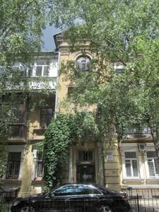 Офіс, I-14543, Ділова (Димитрова), Київ - Фото 2