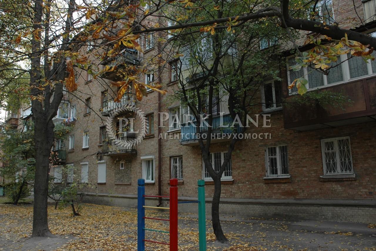 Квартира ул. Подвойского, 4, Киев, X-33737 - Фото 1