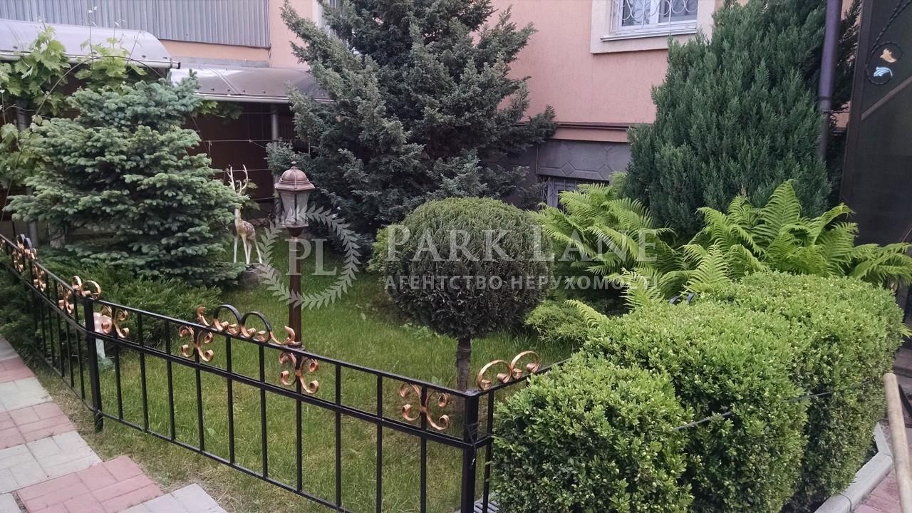 Дом Z-1890578, Кибернетическая, Гатное - Фото 12