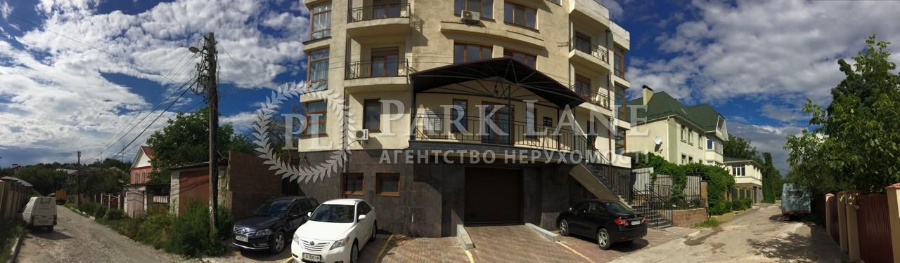 Квартира ул. Лисичанская, 29, Киев, N-20912 - Фото 19