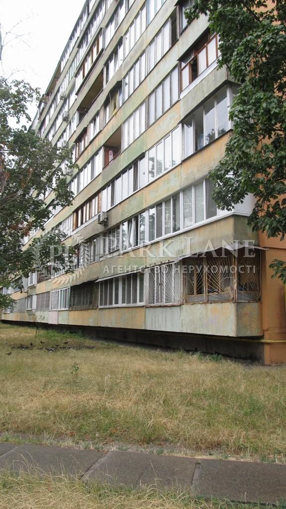 Квартира Z-779768, Энтузиастов, 31, Киев - Фото 2