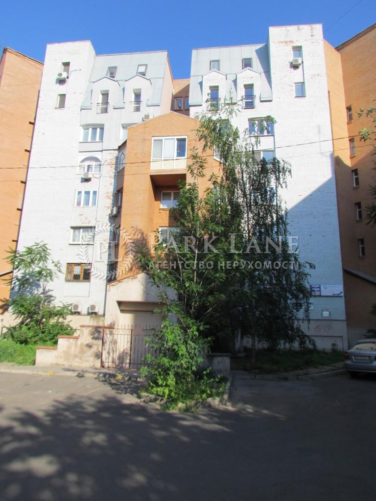 Квартира вул. Оленiвська, 10, Київ, Z-770786 - Фото 1