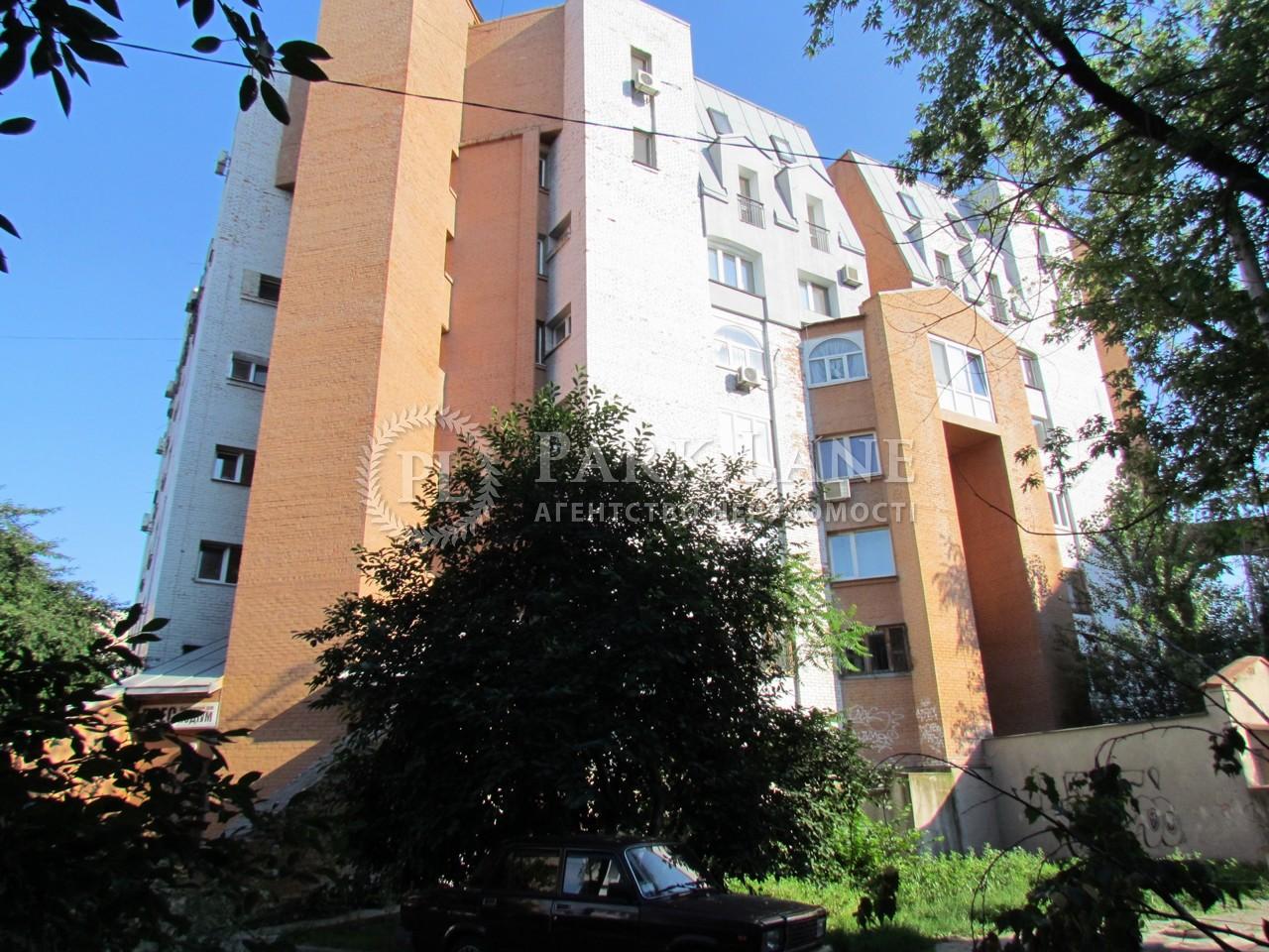 Квартира вул. Оленiвська, 10, Київ, R-8761 - Фото 2