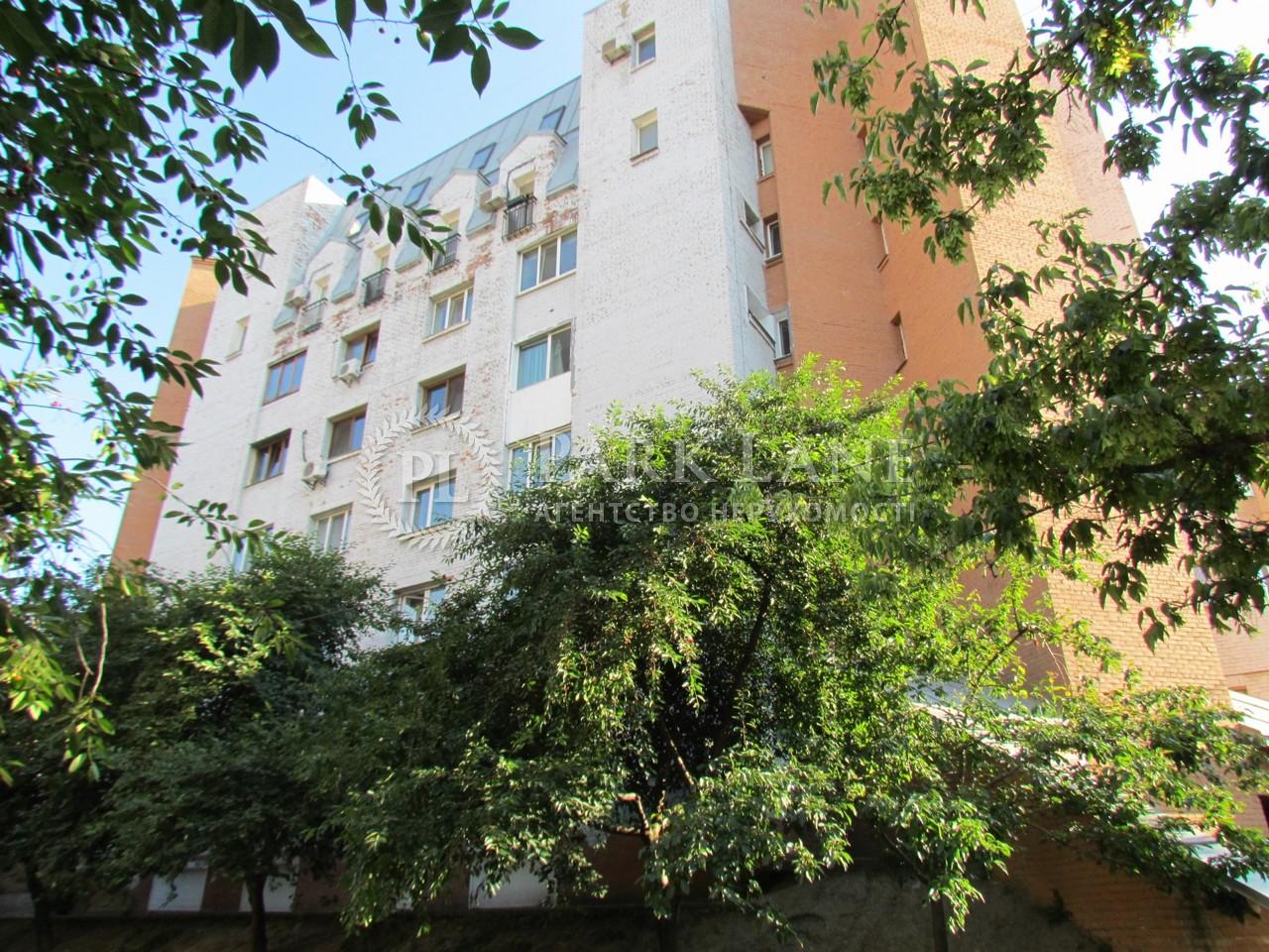 Квартира вул. Оленiвська, 10, Київ, R-8761 - Фото 3