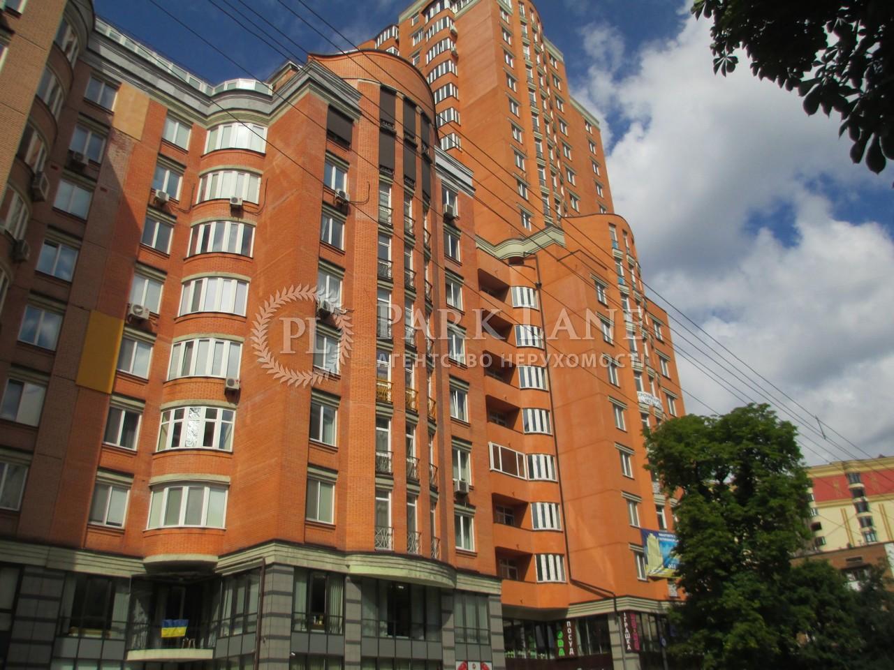Квартира вул. Золотоустівська, 47-49, Київ, B-94609 - Фото 8