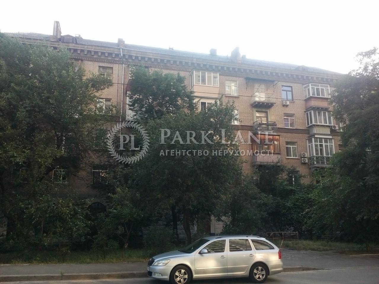 Квартира B-91559, Барбюса Анри, 58/1, Киев - Фото 1